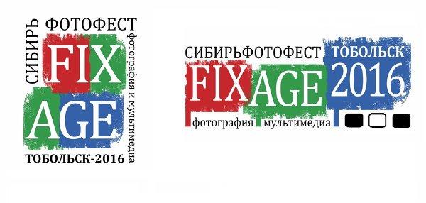 """Добро пожаловать на """"Сибирьфотофест FixAge. Тобольск 2016"""""""