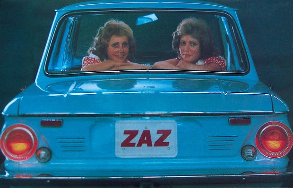 Советские фотомодели в рекламе «Запорожца»