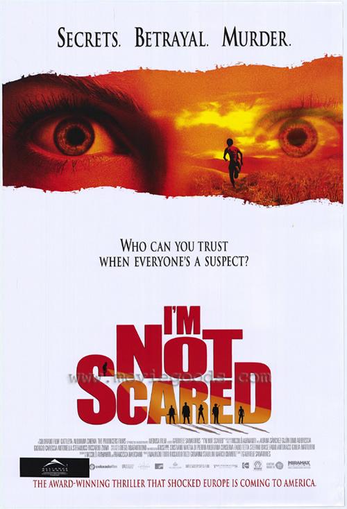 «Я Не Боюсь» / 2003
