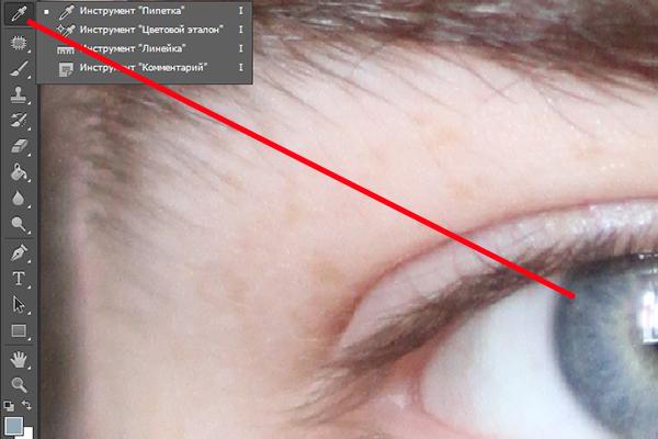 Регистрация радужной оболочки глаза