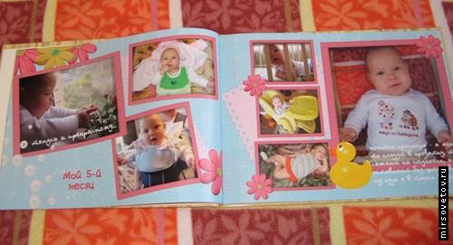 Оформление фотоальбома малыша своими руками