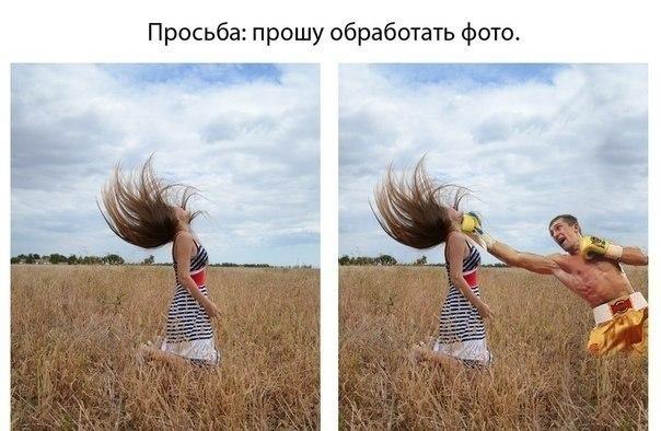 Безрукий фотограф юмор фото приколы