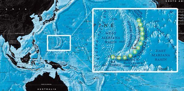 Тихий океан, Марианская впадина