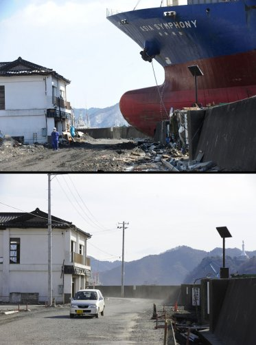 Цунами в Японии: пострадавшие районы. - №3