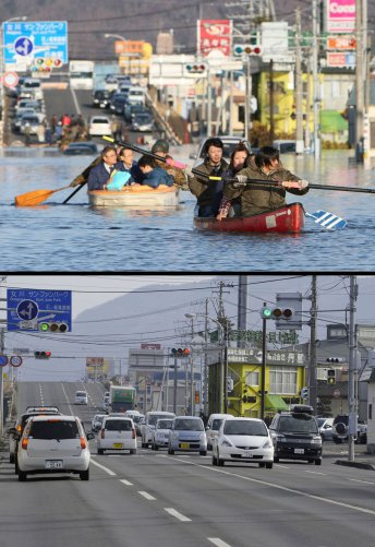Цунами в Японии: пострадавшие районы. - №17