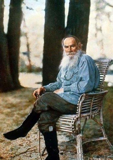 Первая цветная фотография в России