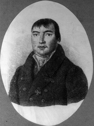 Алексей Нреков
