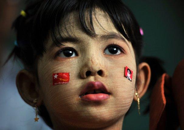 Возрождение Мьянмы! - №1