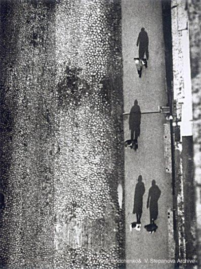 """""""Пешеходы"""" , 1928 год"""