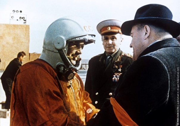 """""""С приземлением!"""" (Ю.А. Гагарин и С.П. Королев)"""