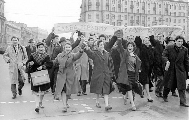 """""""Проводы"""" первого советского человека в космос,12 апреля 1961 год"""