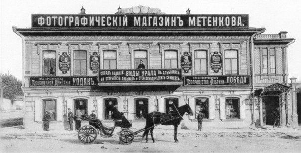 Вениамин Леонтьевич Метенков