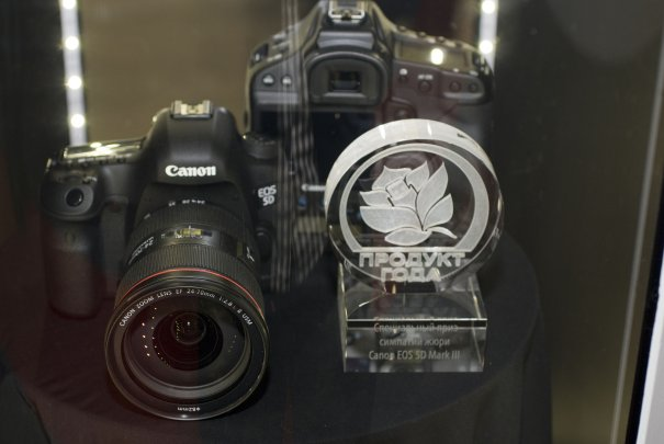 CONSUMER ELECTRONICS & PHOTO EXPO-2012 - №2