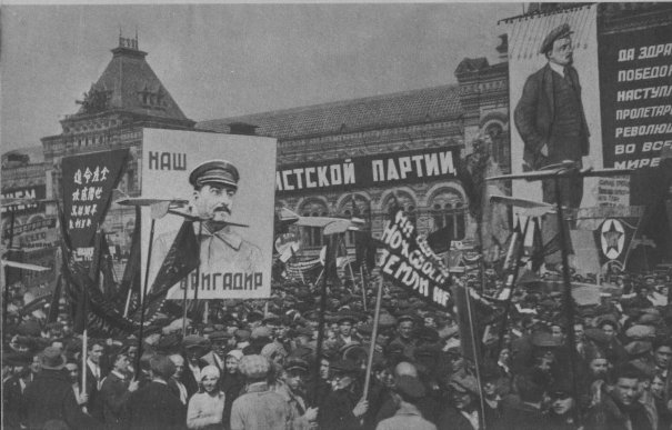 Вожди СССР - В.И. Ленин и И.В. Сталин