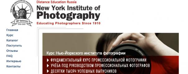 Сайт www.disted.ru