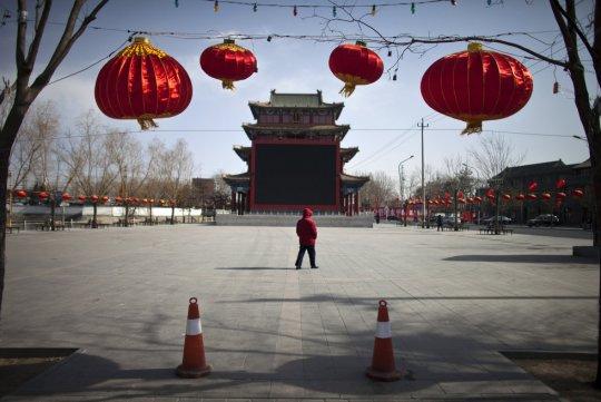Бейджин, Китай (фото:Alexander F. Yuan)