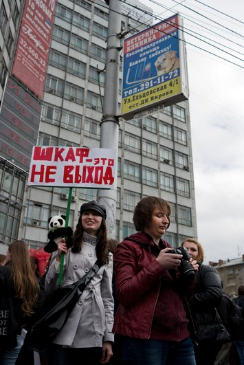 Монстрация 2012 - №32