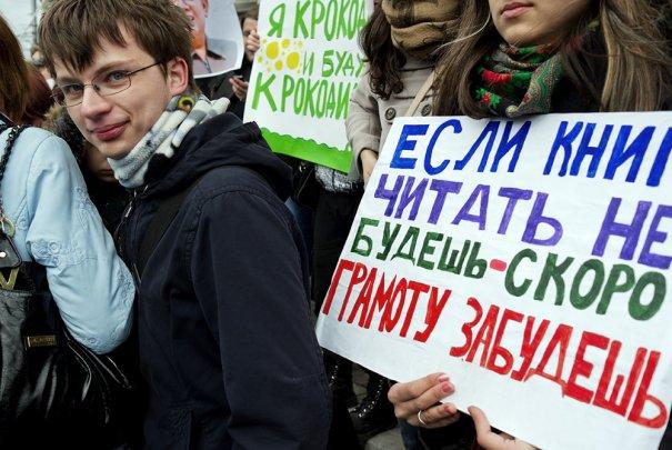 Монстрация 2012 - №36