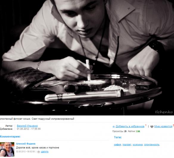 """Рублика """"Мудаки социальной сети fotokto.ru"""" Пост 1 - №1"""
