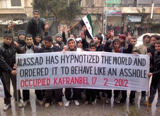 Демонстрация, г.Идлиб, Сирия.