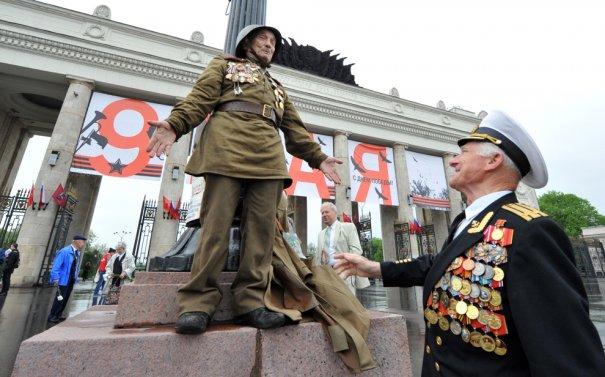 (Yuri Kadobnov/AFP/Getty Images)
