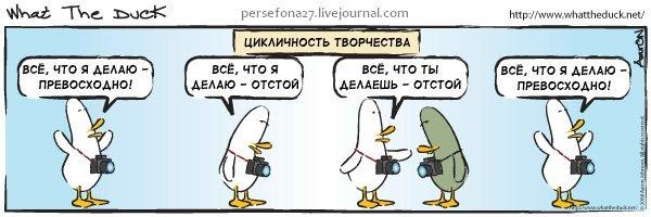 Немного ФОТО юмора - №1