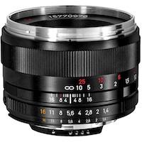 Тест семи 50mm объективов для Nikon - №4