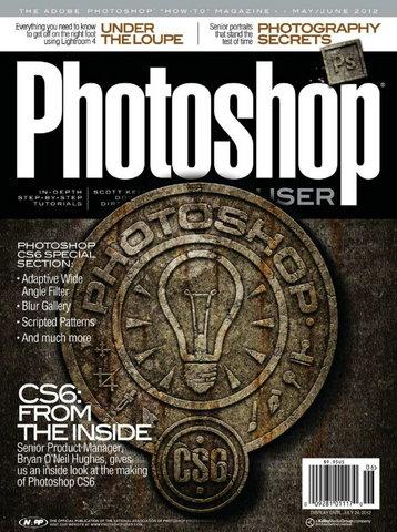 Photoshop User - №5-6 2012 - №1
