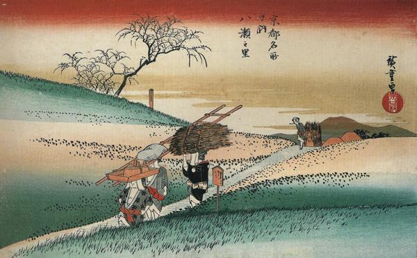 17 Хирошиге. Женщина, идущая по дороге через поля