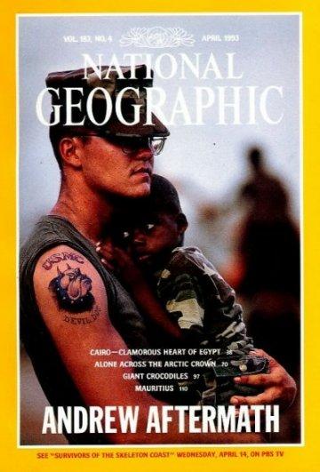 Апрель 1993