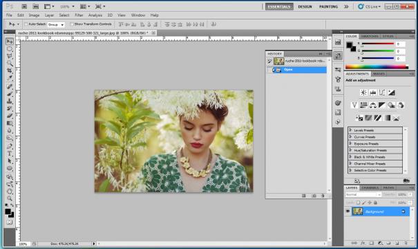 Как сделать виньетку в Photoshop - №1