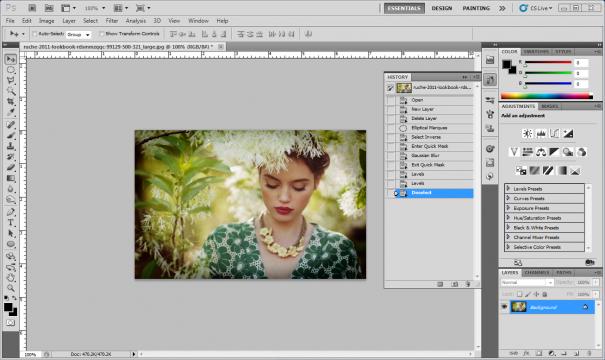 Как сделать виньетку в Photoshop - №6