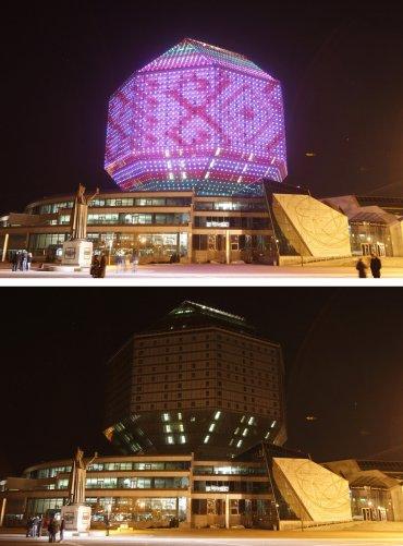Беларусская Национальная Библиотека(фото:Сергей Грит