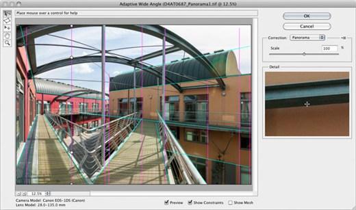Photoshop CS6: топ-5 функций для фотографов - №2