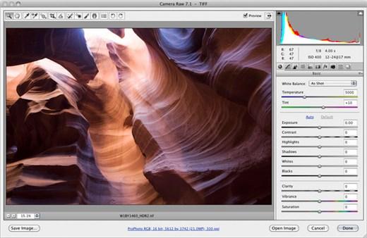 Photoshop CS6: топ-5 функций для фотографов - №4