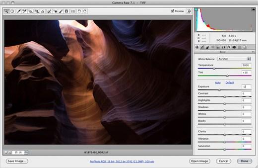 Photoshop CS6: топ-5 функций для фотографов - №5
