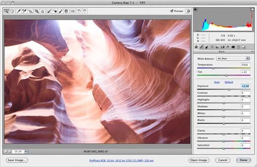Photoshop CS6: топ-5 функций для фотографов - №6