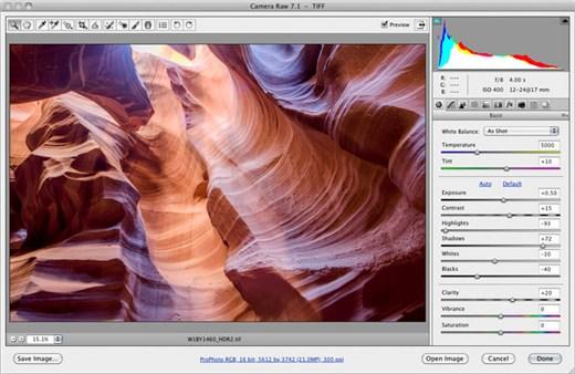 Photoshop CS6: топ-5 функций для фотографов - №7