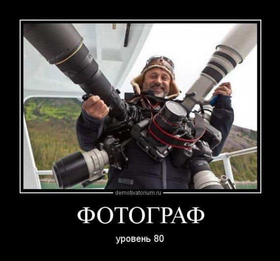 Фото юмор (демотиваторы) - №1