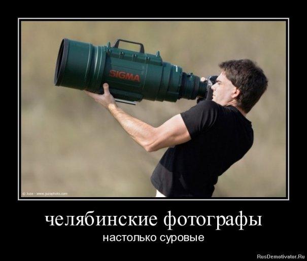 Фото юмор (демотиваторы) - №2