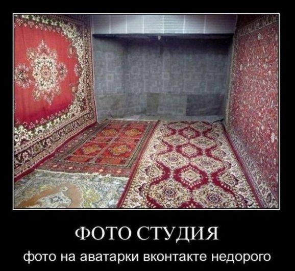 Фото юмор (демотиваторы) - №22