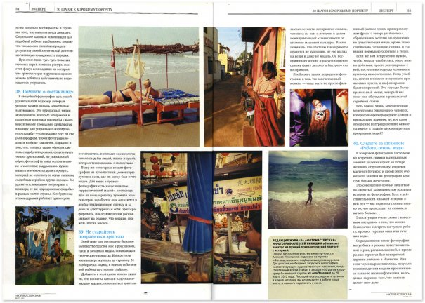 Невероятная Каппадокия. Фототур с 1 по 8 октября 2012 г. - №14