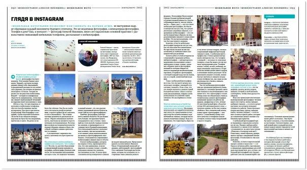 Невероятная Каппадокия. Фототур с 1 по 8 октября 2012 г. - №20
