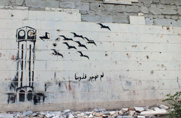 Reuters/Yazen Homsy
