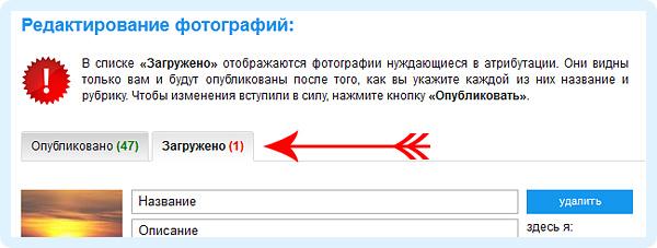 Улучшения проекта ФотоКто за последнюю неделю (13.08-19.08) - №1