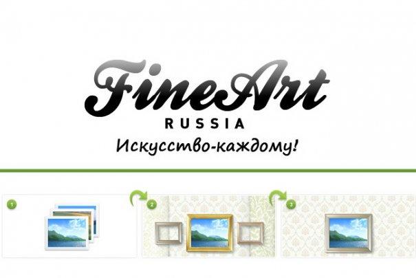 Logo fineart