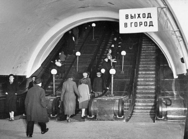 Москва, 1941