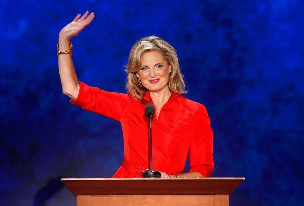 Республиканская национальная конвенция 2012 - №16