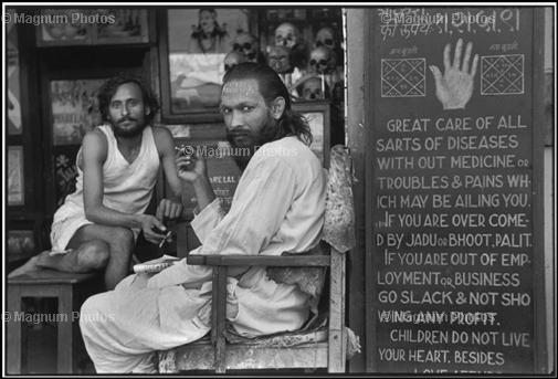 Индия, Бомбей. 1947.
