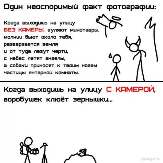 _byWVpbcQQw